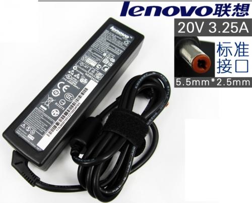 20v-3.25a-lenovo-laptop-ac