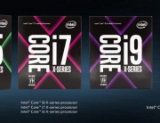 Intel-Core-X-Series-Processor-Family-1024x409