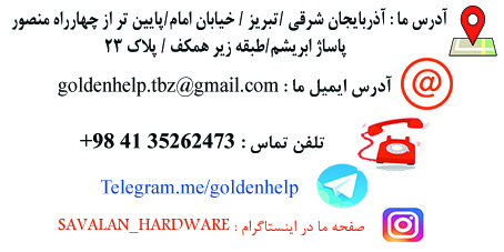contact_info1-2